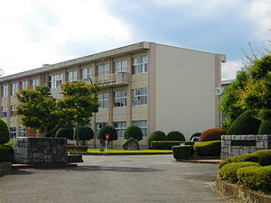 Imaichi High School.JPG