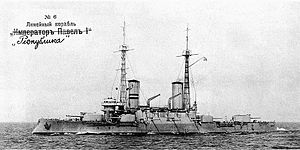 Andrei Pervozvanny-class battleship - Image: Imperator Pavel postcard