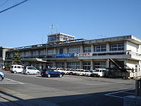 Inashiki City Hall Edosaki Building.jpg