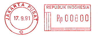 Indonesia stamp type DD3A.jpg