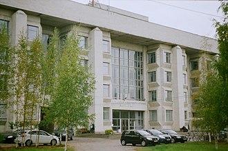 Saint Petersburg State University Institute of Chemistry - Institute of Chemisry