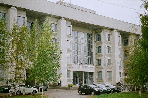 Saint Petersburg State University Institute of Chemistry