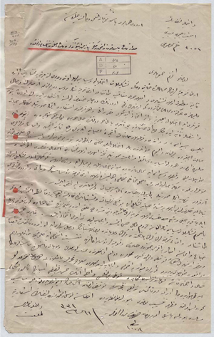 Deportation of Armenian intellectuals on 24 April 1915 - Original copy of Instruction of the Ministry of the Interior on 24 April 1915
