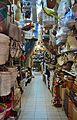 Interior d'una botiga d'artesania, carrer del músic Peydró de València.JPG