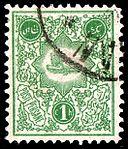 Iran 1885-1886 Sc60.jpg