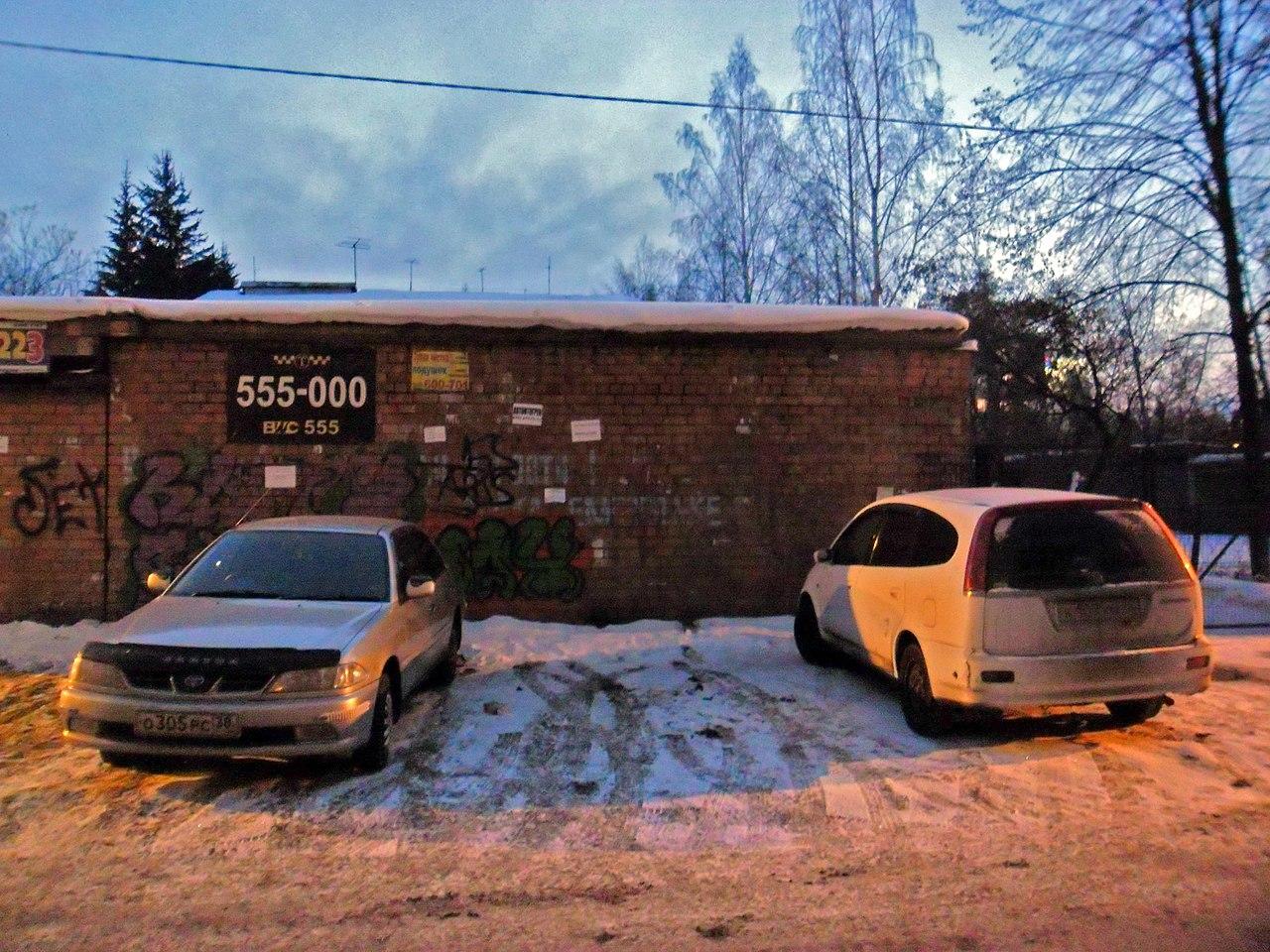 Irkutsk. Akademgorodok. February 2013 - panoramio (173).jpg