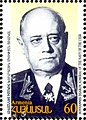 Isakov 1995 stamp of Armenia.jpg
