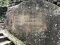 Iscrizione Bomarzo 1.jpg