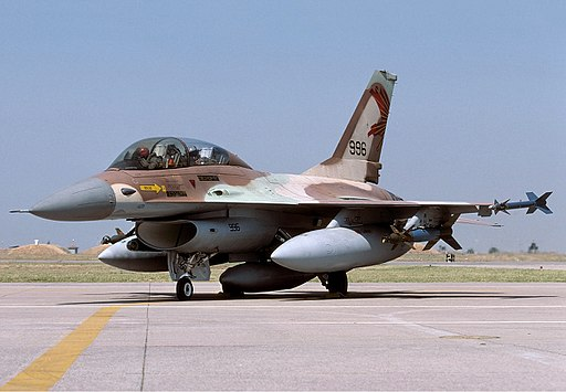 كرواتيا مهتمه بشراء مقاتلات F-16 مستعمله من اسرائيل  512px-Israel_Air_Force_General_Dynamics_F-16B_Netz_%28401%29_Lofting-1
