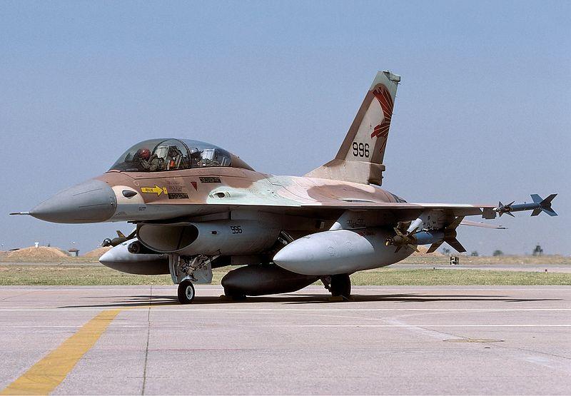 File:Israel Air Force General Dynamics F-16B Netz (401) Lofting-1.jpg