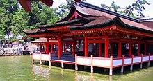 Japón: Santusario Sintoista de Itsukushima