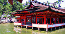 Jap�n: Santusario Sintoista de Itsukushima