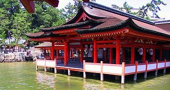 Itsukushima floating shrine.jpg