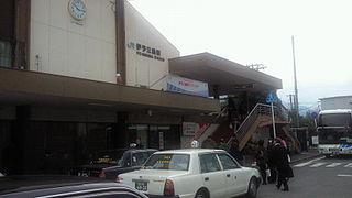 railway station in Shikokuchuo, Ehime prefecture, Japan
