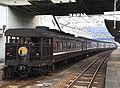 JNR 12PC yamaguchi ohahu13 701.jpg