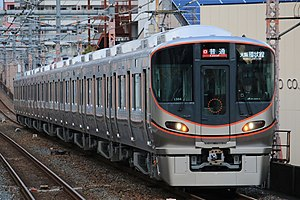 Osaka Loop Line - A 323 series train on the Osaka Loop Line in December 2016