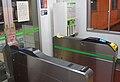 JR Hakodate-Main-Line Hoshimi Station North Gates.jpg