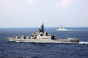JS Hiei in the Pacific, -16 Nov. 2007 a.jpg