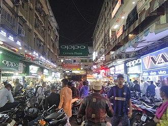 Abids - Jagdish Market, Chirag Ali Lane, Abids