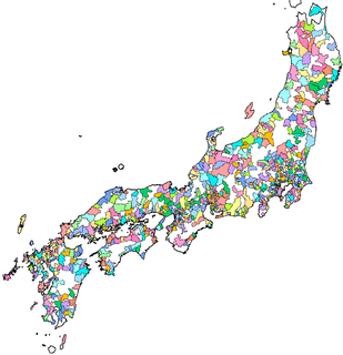 Cities of Japan administrative division of Japan