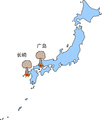 Japan map hiroshima nagasaki-hans.png