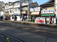 Japanese New Year of Sumiyoshi Toriimae Station (03) IMG 8737 R 20150103.JPG