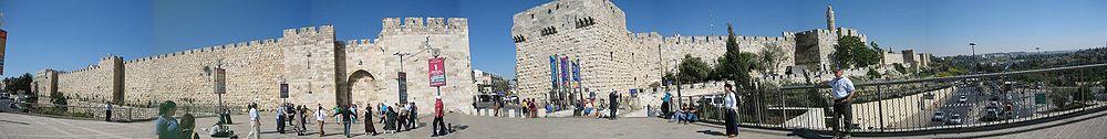 Jerusalem Jaffa Gate-panorama.JPG