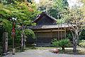 Jingoji Kyoto Kyoto25n4440.jpg