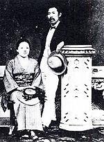 Yamamoto Yaeko and Joseph Hardy NeesimaYaeko Yamamoto