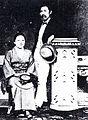 Joe and Yae 1876.jpg