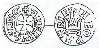 John II Doukas of Thessaly Ruler of Thessaly