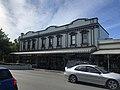 Johnston's Building 207.jpg
