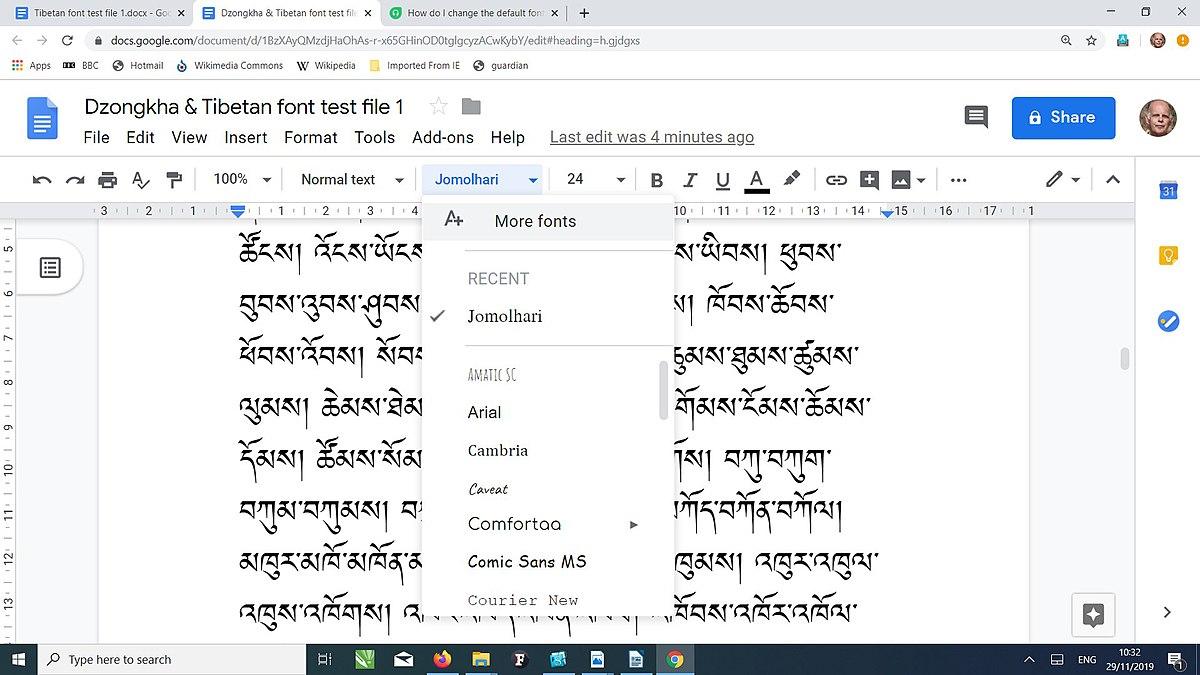 Google Tekstinkäsittelyohjelma