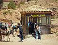 Jordanian tourist police kiosk at Petra.jpg
