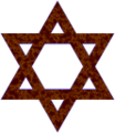 Judaism Barnstar.png