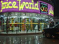 Juice world, jeddah.jpg