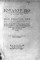 Julius Pollux - Onomasticon - 1536 - Titul.png