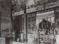 KITLV - 86746 - Stafhell & Kleingrothe - Medan-Deli - Altar in a Chinese temple, presumably at Medan, Sumatra - circa 1900.tif
