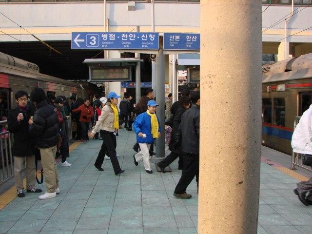 KORAIL Geumjeong Station Transfer