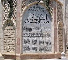 Image result for Kafr Qasim 1956