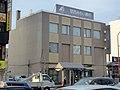 Kansai Mirai Bank Nara branch.jpg