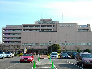 Kanto Central Hospital of the Mutual Aid Association of Public School Teachers.JPG