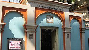 Narasimha Saraswati - Guru Mandir Karanja-Birthplace
