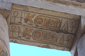 Adze-on-block (hieroglyph) - Image: Karnak titul ramses