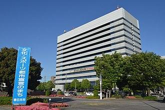 Kasugai, Aichi - City hall