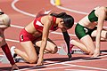Katie Walker - 2013 IPC Athletics World Championships.jpg