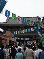KawasakiDaishi 06c4309s.jpg