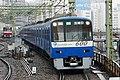 Keikyu 600 series 606 formation.jpg