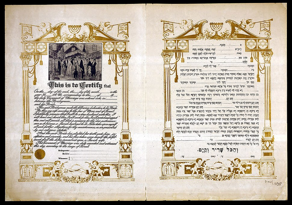 Ketubah from the United States2