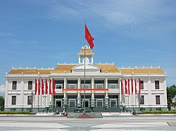 Khanh Hoa Center of Political and Cultural Events.JPG